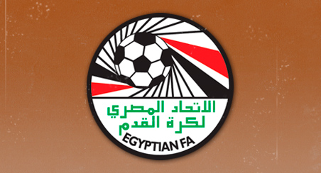 1999 - Egypt Signs